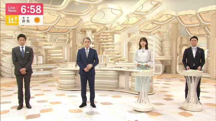 2020年04月03日加藤綾子の画像22枚目