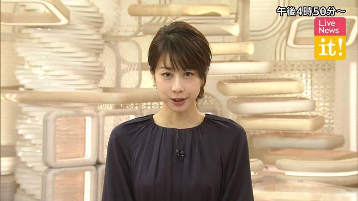 2020年04月06日加藤綾子の画像02枚目