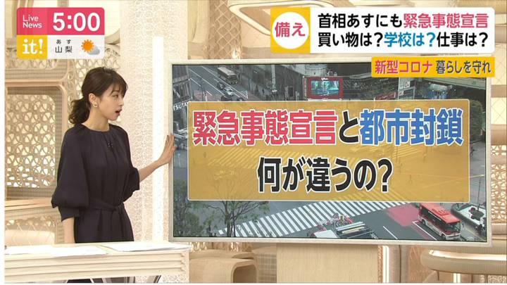 2020年04月06日加藤綾子の画像06枚目
