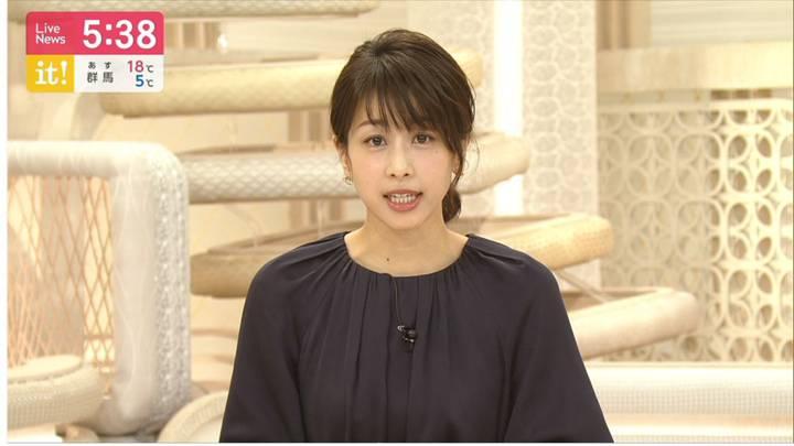 2020年04月06日加藤綾子の画像07枚目