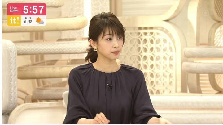 2020年04月06日加藤綾子の画像09枚目