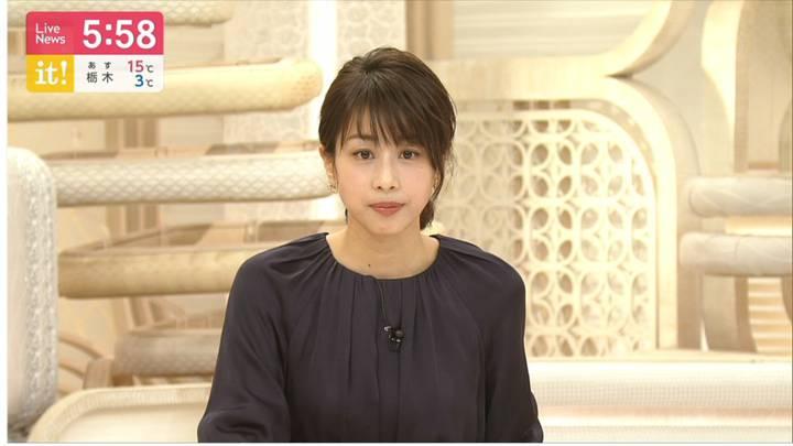 2020年04月06日加藤綾子の画像10枚目