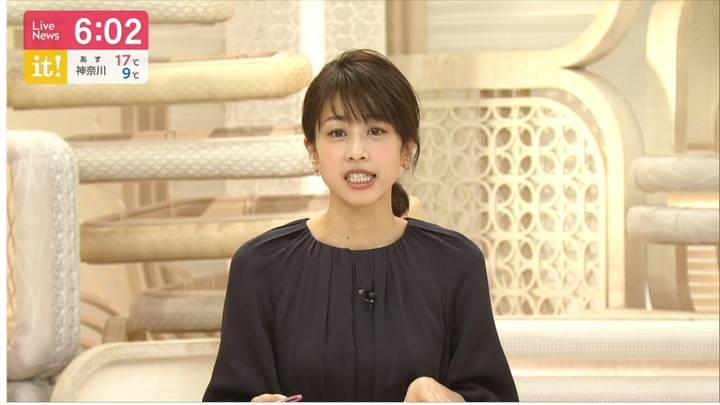 2020年04月06日加藤綾子の画像11枚目