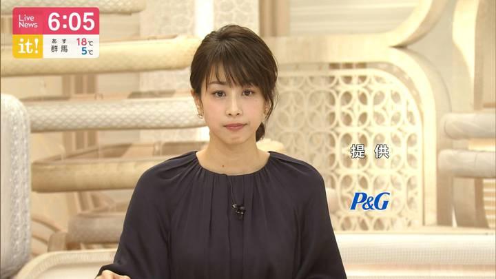 2020年04月06日加藤綾子の画像13枚目