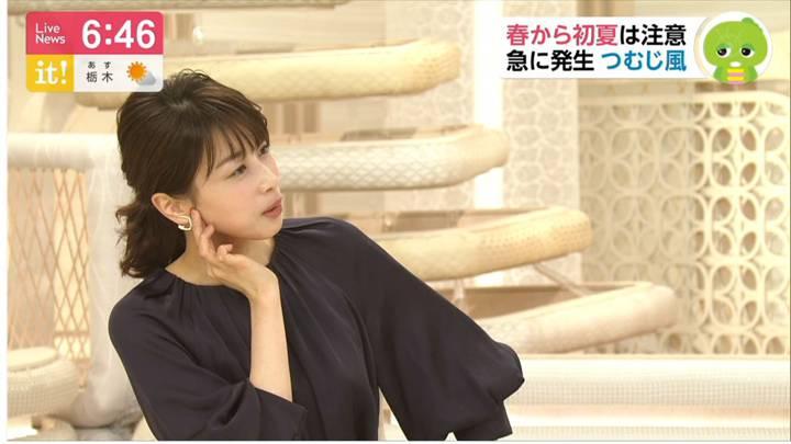 2020年04月06日加藤綾子の画像18枚目