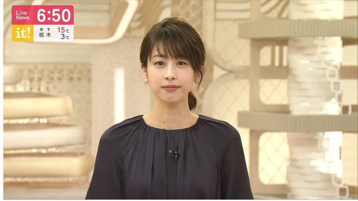 2020年04月06日加藤綾子の画像19枚目