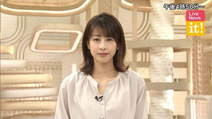 2020年04月07日加藤綾子の画像01枚目