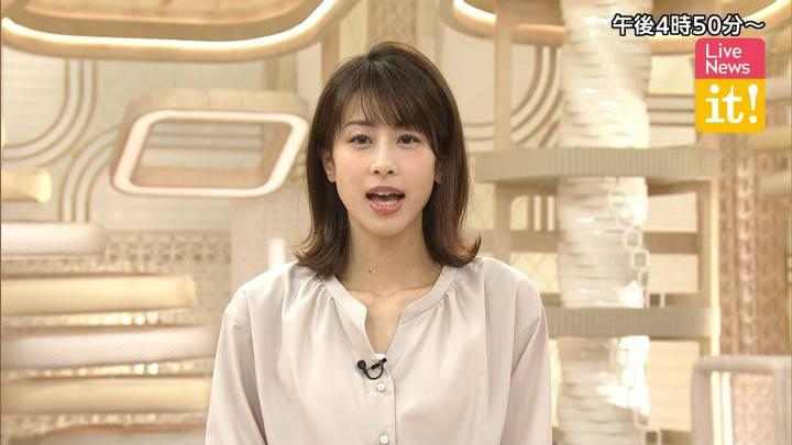 2020年04月07日加藤綾子の画像02枚目