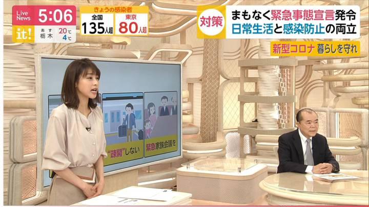 2020年04月07日加藤綾子の画像06枚目