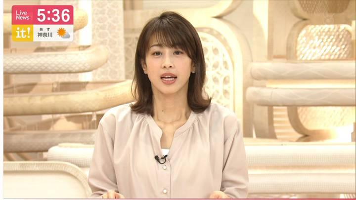 2020年04月07日加藤綾子の画像10枚目