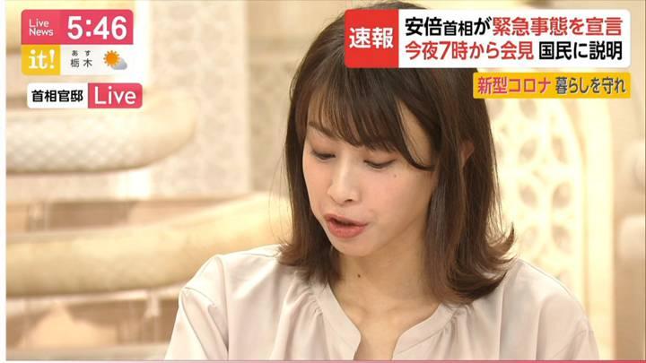 2020年04月07日加藤綾子の画像11枚目