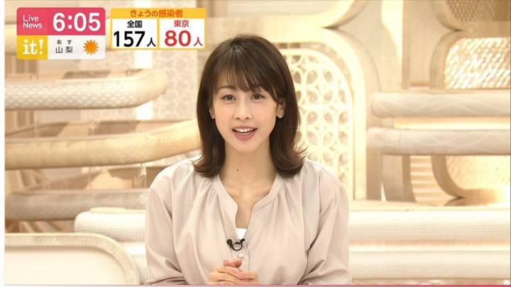 2020年04月07日加藤綾子の画像13枚目