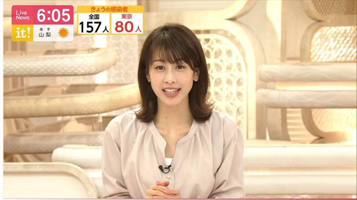 2020年04月07日加藤綾子の画像15枚目