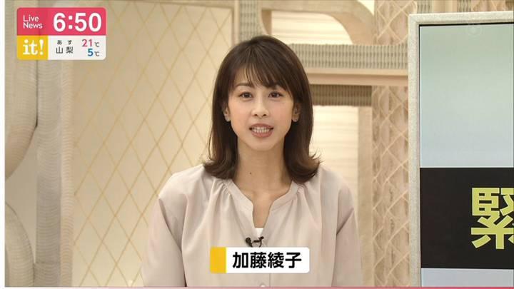 2020年04月07日加藤綾子の画像17枚目