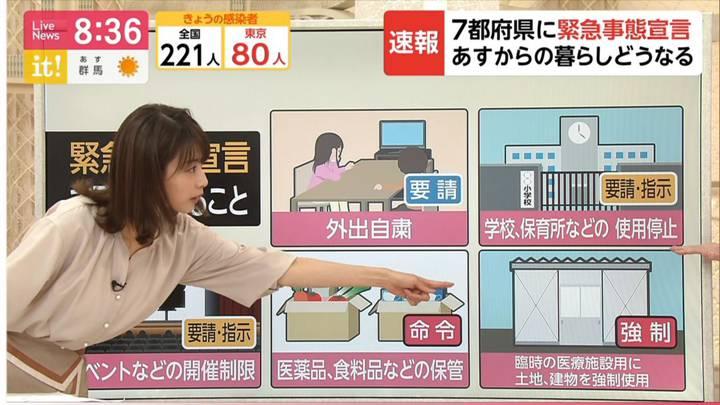 2020年04月07日加藤綾子の画像19枚目