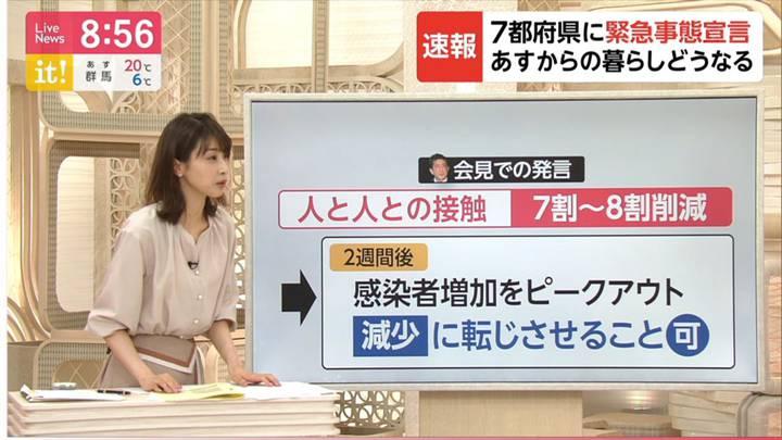 2020年04月07日加藤綾子の画像23枚目