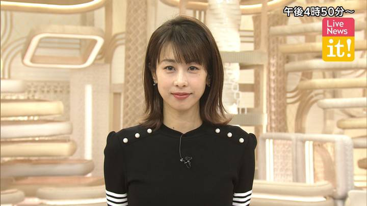 2020年04月09日加藤綾子の画像01枚目