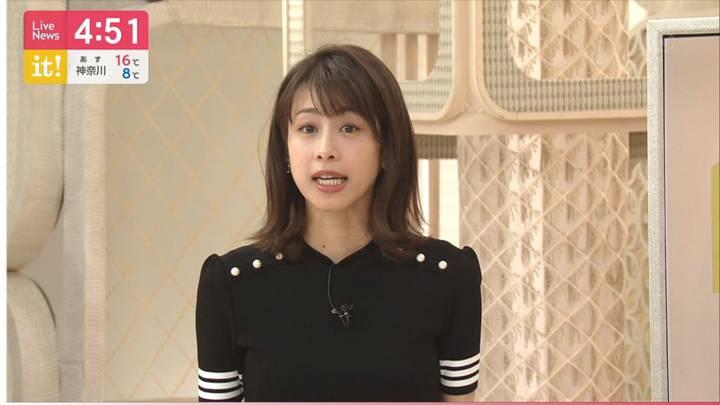 2020年04月09日加藤綾子の画像05枚目