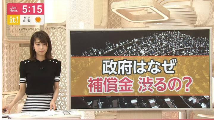 2020年04月09日加藤綾子の画像09枚目