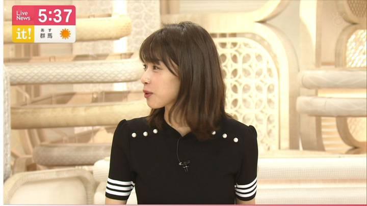 2020年04月09日加藤綾子の画像11枚目