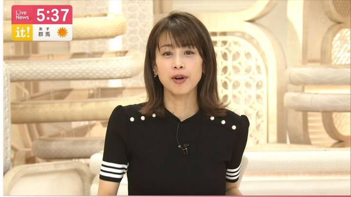 2020年04月09日加藤綾子の画像12枚目