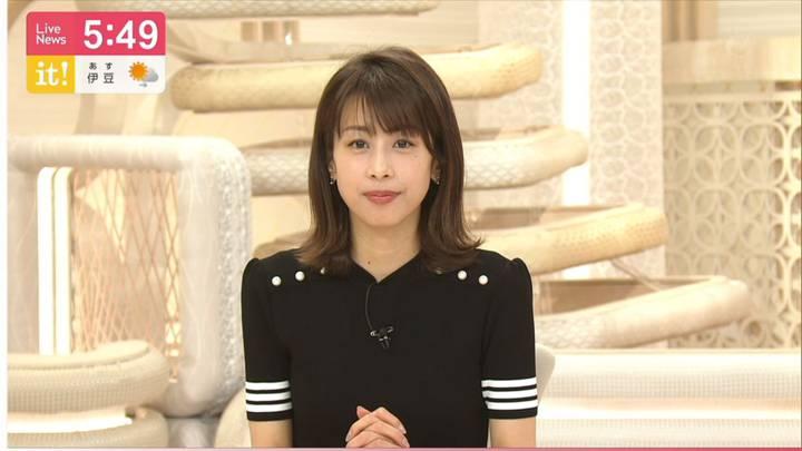2020年04月09日加藤綾子の画像14枚目