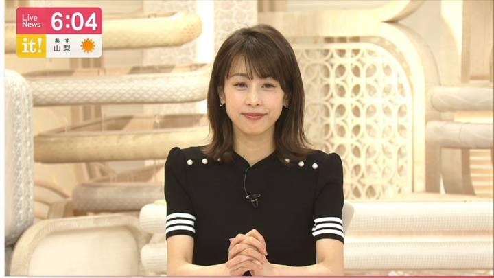 2020年04月09日加藤綾子の画像15枚目