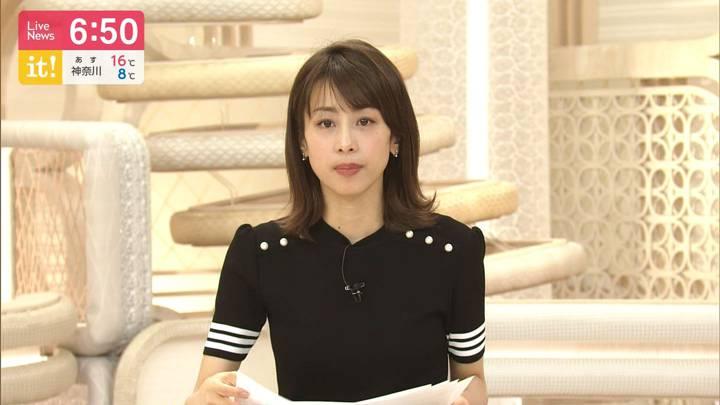 2020年04月09日加藤綾子の画像16枚目