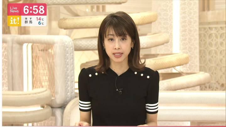 2020年04月09日加藤綾子の画像17枚目