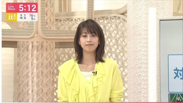 2020年04月10日加藤綾子の画像04枚目