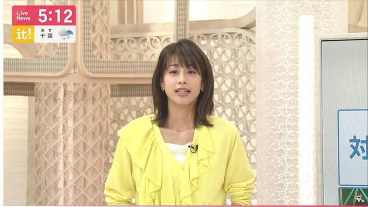 2020年04月10日加藤綾子の画像05枚目