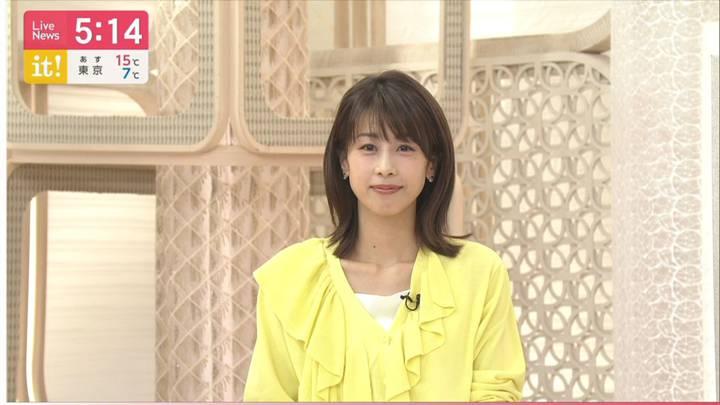 2020年04月10日加藤綾子の画像06枚目