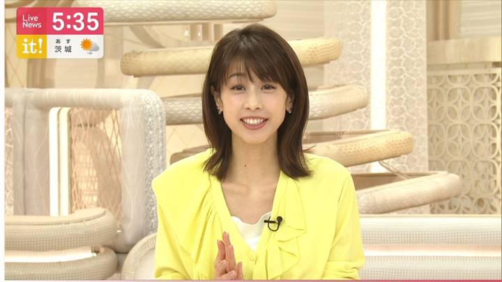 2020年04月10日加藤綾子の画像07枚目