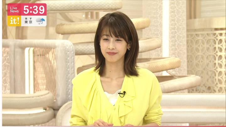 2020年04月10日加藤綾子の画像08枚目