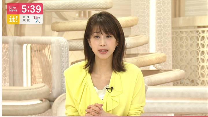2020年04月10日加藤綾子の画像09枚目