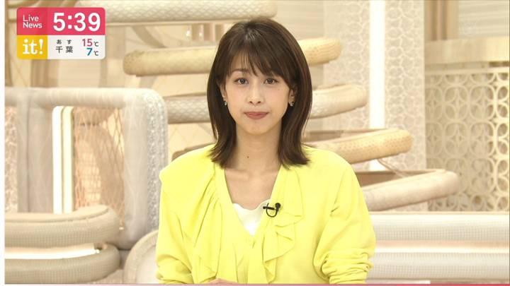 2020年04月10日加藤綾子の画像10枚目