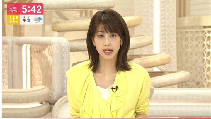 2020年04月10日加藤綾子の画像11枚目