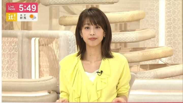 2020年04月10日加藤綾子の画像12枚目