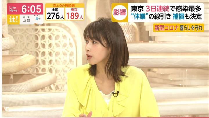 2020年04月10日加藤綾子の画像14枚目