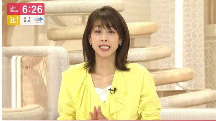 2020年04月10日加藤綾子の画像16枚目