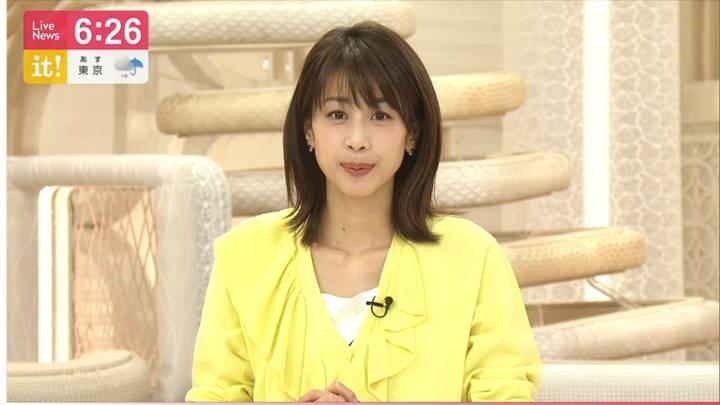 2020年04月10日加藤綾子の画像17枚目