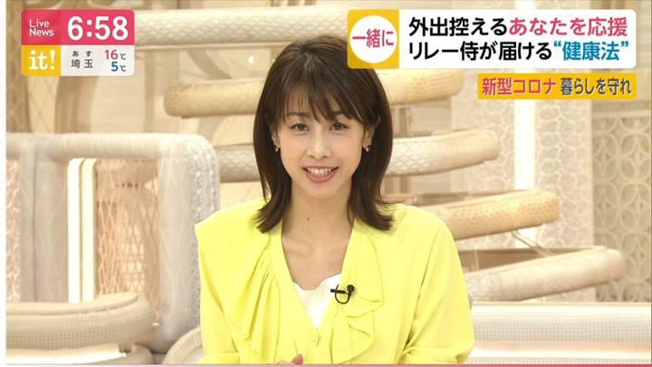 2020年04月10日加藤綾子の画像18枚目