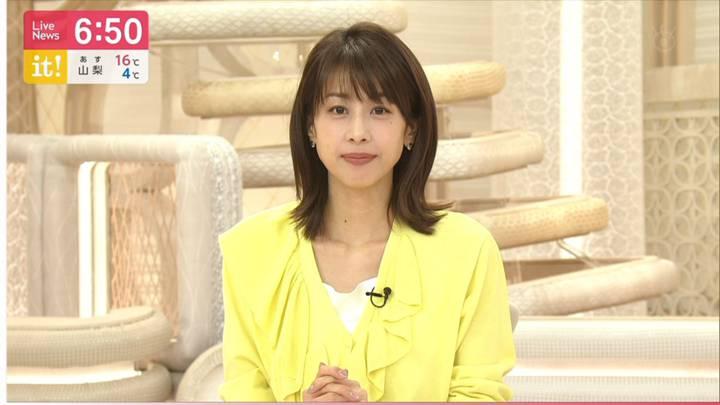 2020年04月10日加藤綾子の画像19枚目