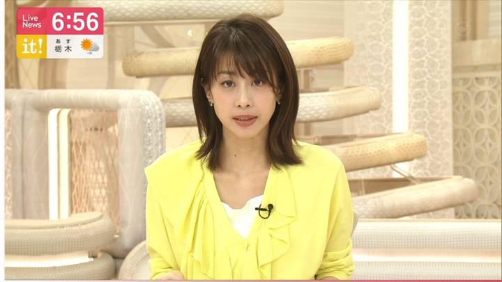 2020年04月10日加藤綾子の画像20枚目