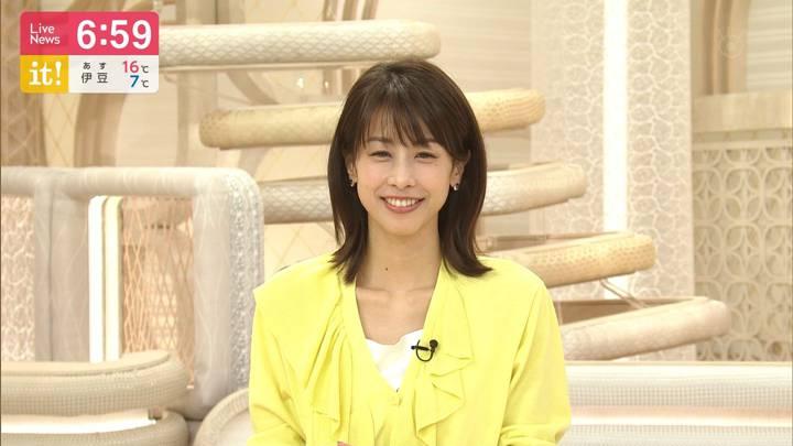 2020年04月10日加藤綾子の画像21枚目