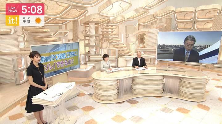 2020年04月14日加藤綾子の画像09枚目