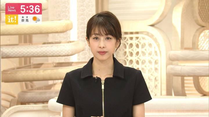 2020年04月14日加藤綾子の画像13枚目