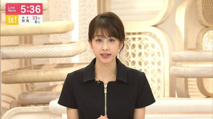 2020年04月14日加藤綾子の画像14枚目
