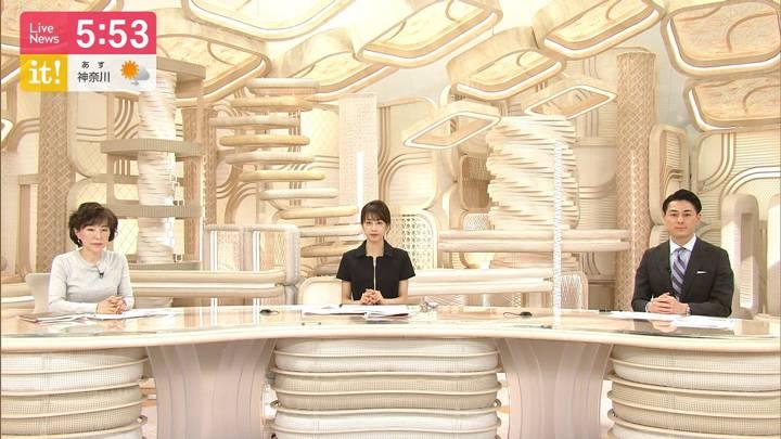 2020年04月14日加藤綾子の画像16枚目