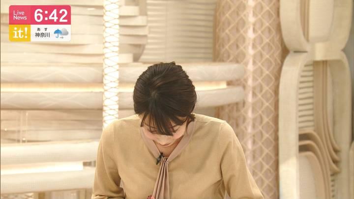 2020年04月17日加藤綾子の画像15枚目